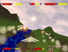 Afterburner 3D screenshot