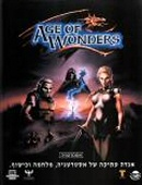 Age of Wonders box cover