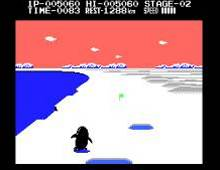Antarctic Adventure screenshot