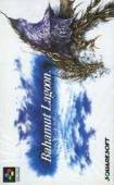Bahamut Lagoon box cover