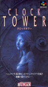 Clock Tower box cover