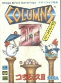 Columns III: Revenge of the Columns box cover