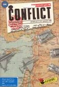 Conflict: Middle East Political Simulator box cover