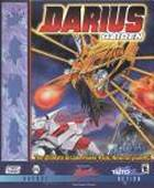 Darius Gaiden box cover