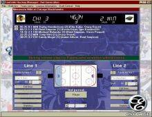 Eastside Hockey Manager screenshot