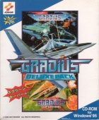 Gradius Deluxe Pack box cover