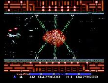 Gradius Deluxe Pack screenshot