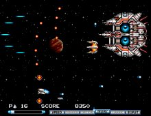 G-Type screenshot