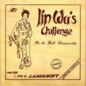Lin Wu's Challenge box cover