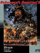 Nobunaga's Ambition 2 box cover