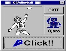 OJ Volleyball screenshot