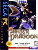 Panzer Dragoon box cover