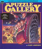 Puzzle Gallery box cover