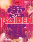 Raiden box cover