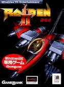 Raiden II box cover