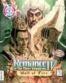Romance of The Three Kingdoms 4: Walls of Fire box cover