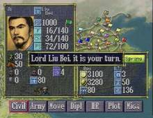 Romance of the Three Kingdoms 6: Awakening of the Dragon screenshot