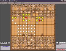 Shogi Variants screenshot