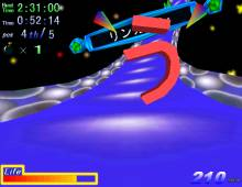 Typing Racer screenshot