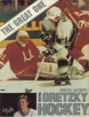 Wayne Gretzky Hockey box cover